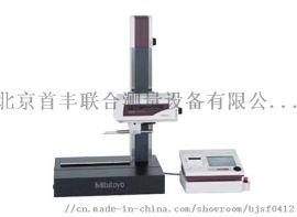 便携式/台式三丰粗糙度仪SJ-500
