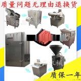 液壓灌腸機雞肉灌腸設備滷牛肉香腸灌腸成套設備