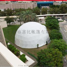 广州供应半透明球形帐篷 活动帐篷 汽车巡展球形篷房