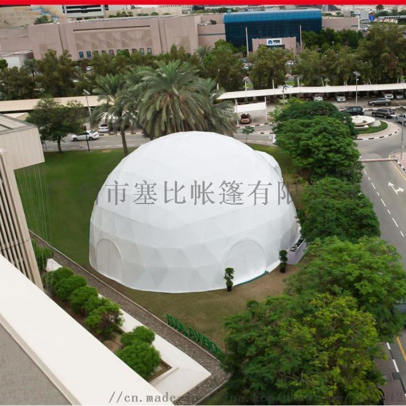 廣州供應半透明球形帳篷 活動帳篷 汽車巡展球形篷房