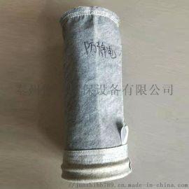 耐高温除尘滤袋 防静电涤纶  毡布袋厂家