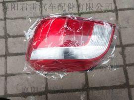 东风俊风ER30大灯,保险杠,后尾灯,钢圈,东风俊风ER30配件价格