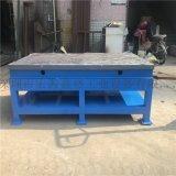 深圳铸铁工作台、铸铁平台、飞模台