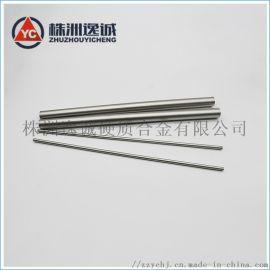 硬质合金圆棒 实心棒材YL10.2
