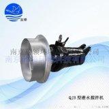 QJB型潛水攪拌機,QJB4/6-400/3-960/S