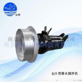 QJB型潜水搅拌机,QJB4/6-400/3-960/S