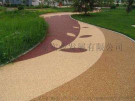 上海誉臻新材料,批发彩色透水混凝土透水地坪制作