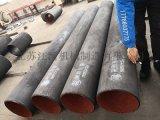 稀土合金耐磨管道耐磨复合钢管 高合金耐磨管
