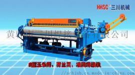 三川制造含电柜剪网机机械鸡笼网排焊机