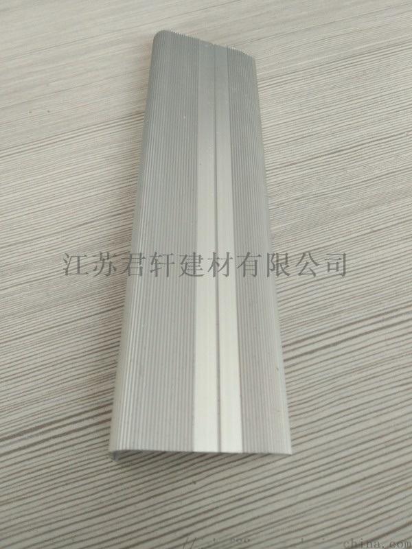 樓梯防滑條廠家直銷鋁合金防滑條
