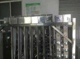 宝鸡市污水处理厂紫外线消毒设备