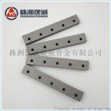 硬質合金耐磨長條 鎢鋼長條 直刀 非標定製