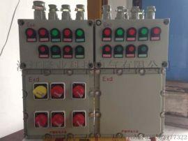 成都防爆配电箱 304不锈钢防爆配电箱