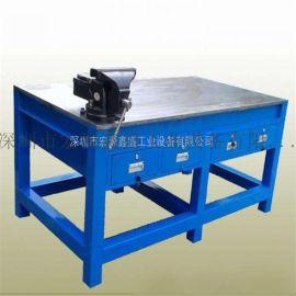 带钢板工作台-钢板模具工作台
