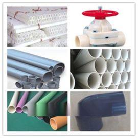 ABS塑料管