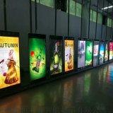燈杆廣告智慧LED一體機