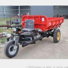 厂家直销 六星载重王电动三轮运输车