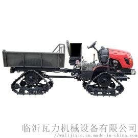 农用四驱履带折腰运输拖拉机 农用翻斗自卸车