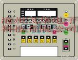 厂家定做薄膜开关按键仪器PC/PET /PVC面板贴面贴标牌不干胶加工