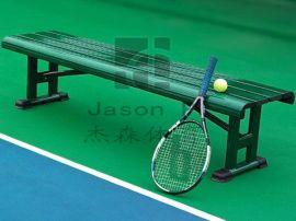 杰森JS-X003铝合金无靠背休息椅