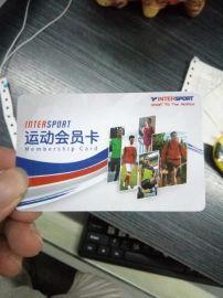 哪里有生产PVC会员卡的厂家