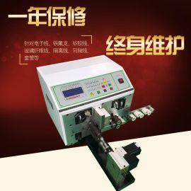 全自动电脑剥线机线切割加工剪线机电动剥线器拨线器剥皮机裁线机