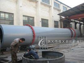 高科机械Φ1.2×10m鸡粪烘干机 鸡粪干燥设备