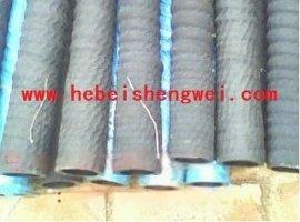 防静电耐油化工专用胶管