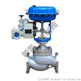 ZJHL气动薄膜调节阀,气动笼式调节阀,气动调节阀厂家