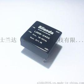 DC转DC电源模块 DC24V转DC5V1A宽压输入隔离稳压开关电源模块5W
