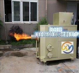 生物质燃烧机@环保生物质颗粒燃烧机