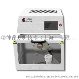 FHC-00高频感应熔样机