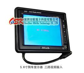 欧视卡5.6寸倒车显示器 车载后视显示屏