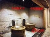 圣菲之美横空出世温泉会所泡澡缸 洗浴中心大缸 美容洗浴缸保健缸