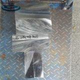 模具鋼板  635模具鋼材635模具鋼精板