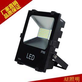 AE照明LED贴片投光灯50W100W150W招牌灯泛光隧道广告庭院灯贴片投射灯防雨水户外灯