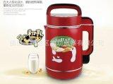 豆漿機批發 禮品展銷多功能大容量豆漿機 全自動豆漿機