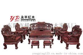 东阳阔叶黄檀厂家永平红木供应元宝沙发