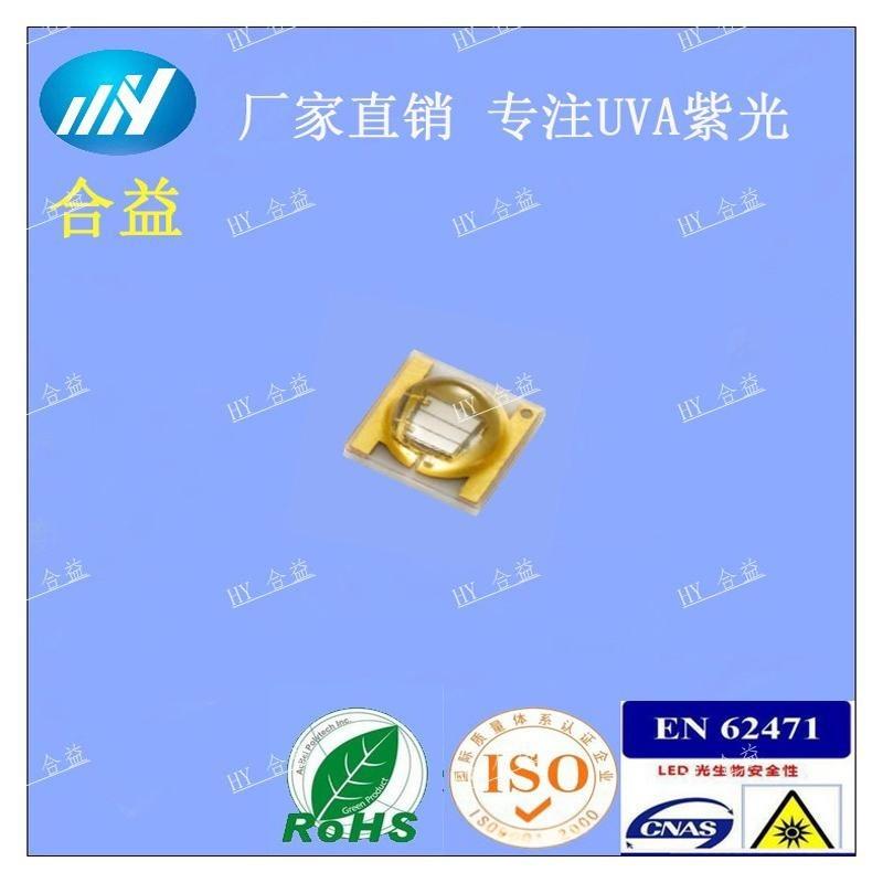 专业LED厂家提供375-380nm波长350MA电流3W大功率紫光灯珠