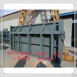 贵州水利水电工程钢闸门,水利闸门分类,实力翻版闸门