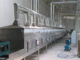 威雅斯微波罗汉果干燥机