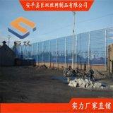 安平防风抑尘网 安平蓝色围墙网 钢板挡风墙 冲孔钢板网
