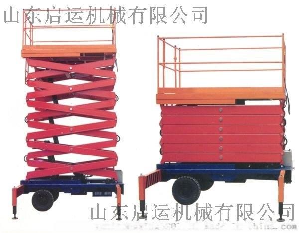 启运 热卖 内江市 移动剪叉式升降机 液压升降平台 登车桥 导轨式货梯