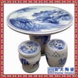 供應陶瓷桌 粉彩陶瓷桌 陶瓷桌子