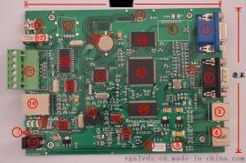廣州易顯ARM開發板,ARM工控主板,ARM核心板