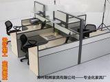 出售电脑办公桌 |周口组合式员工工位桌价格