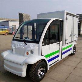 河北邯郸2座全封闭电动送餐车厂家四轮送饭车