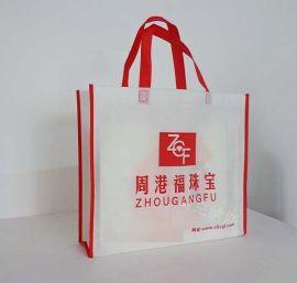 江苏定做无纺布袋南京覆膜袋个性环保广告袋