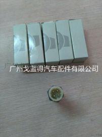 MAN/BENZ里程传感器81271210055/0155425117