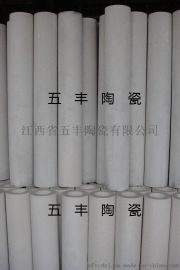 五丰陶瓷生产微孔陶瓷过滤管